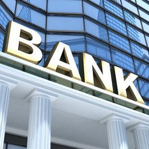 Банки Кривошеино
