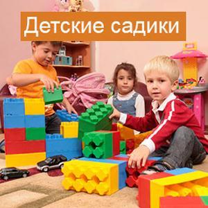 Детские сады Кривошеино