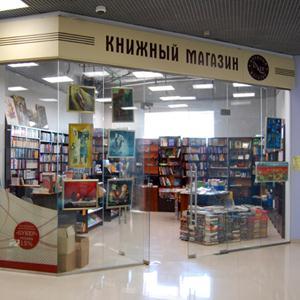 Книжные магазины Кривошеино