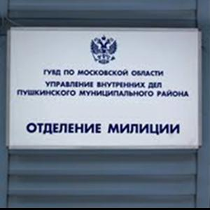 Отделения полиции Кривошеино