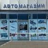 Автомагазины в Кривошеино