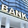 Банки в Кривошеино