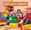 Детские сады в Кривошеино