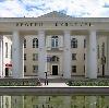 Дворцы и дома культуры в Кривошеино