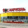 Гипермаркеты в Кривошеино