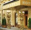 Гостиницы в Кривошеино