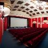 Кинотеатры в Кривошеино