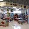 Книжные магазины в Кривошеино