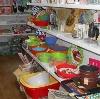 Магазины хозтоваров в Кривошеино