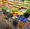 Магазины продуктов в Кривошеино
