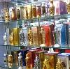 Парфюмерные магазины в Кривошеино