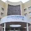 Поликлиники в Кривошеино
