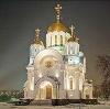 Религиозные учреждения в Кривошеино