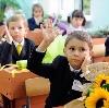 Школы в Кривошеино