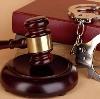 Суды в Кривошеино