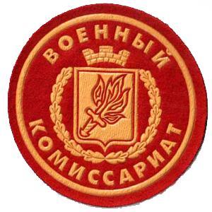 Военкоматы, комиссариаты Кривошеино